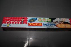 ajishio3
