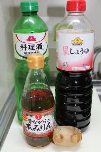 nitsuke1