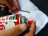 ウキ潤滑剤塗布