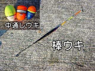 ukichi7