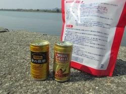 15_コーヒー缶二つ