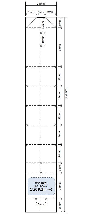 2-2_ベース木の寸法図(キャプチャ)