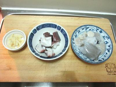 11_材料用意(生姜_タコ袋_内臓)