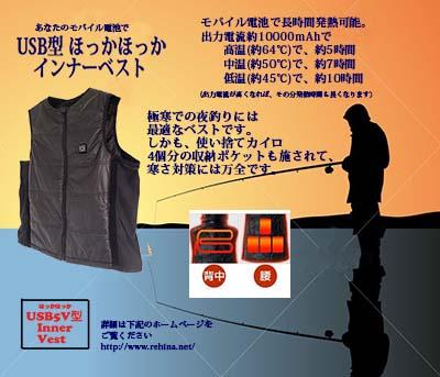 夜釣り-3(背景付き)(改400)